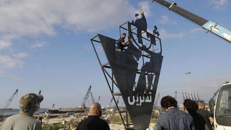 Un an après la «revolution», le Liban ne sort pas de la crise