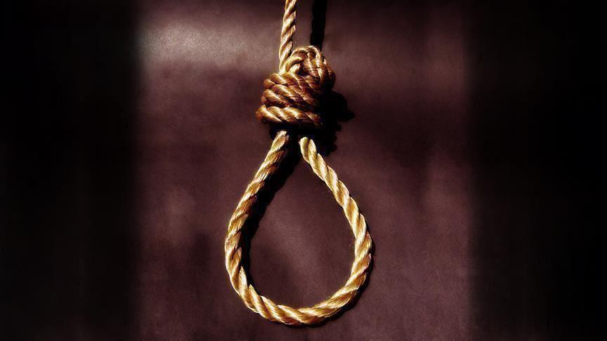 ABOLITION DE LA PEINE DE MORT : Le  Plaidoyer  de Amnesty international