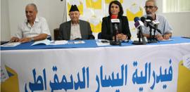 Elections : Les camarades de Nabila Mounib décident de jouer solo et lâchent la FGD